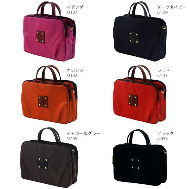 レディース バッグインバッグ ナイロンバッグ ハンドバッグ ミニバッグ 日本製