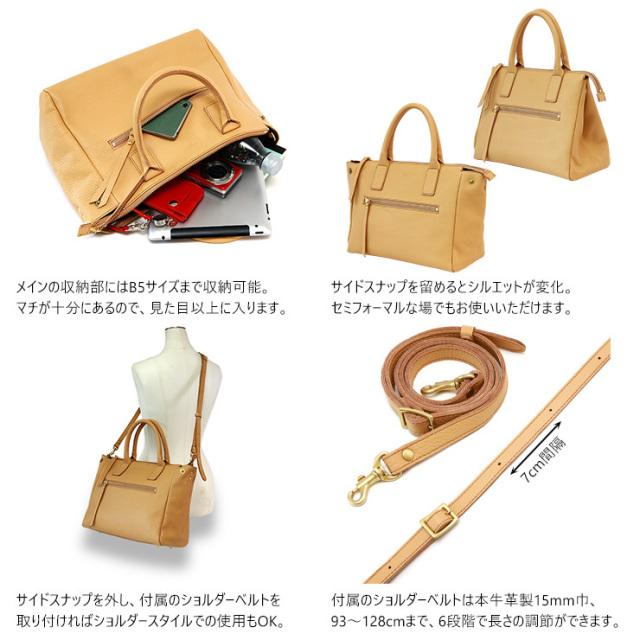 ハンドバッグ 3way 本革 レザー 日本製