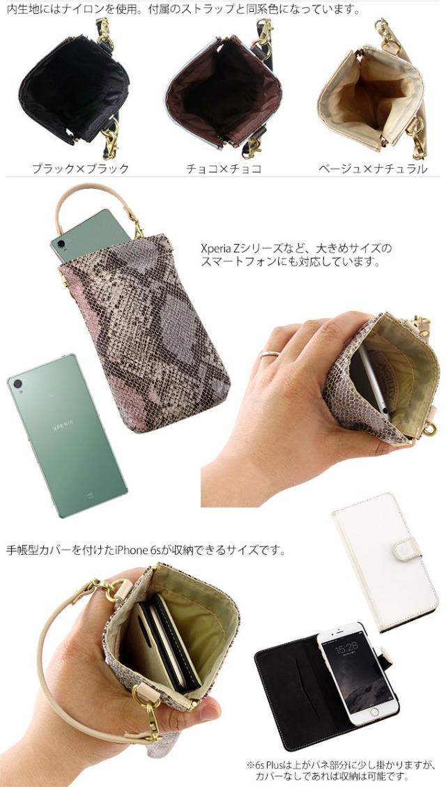 スマホポーチ スマートフォン ケース 本革 豚革 日本製