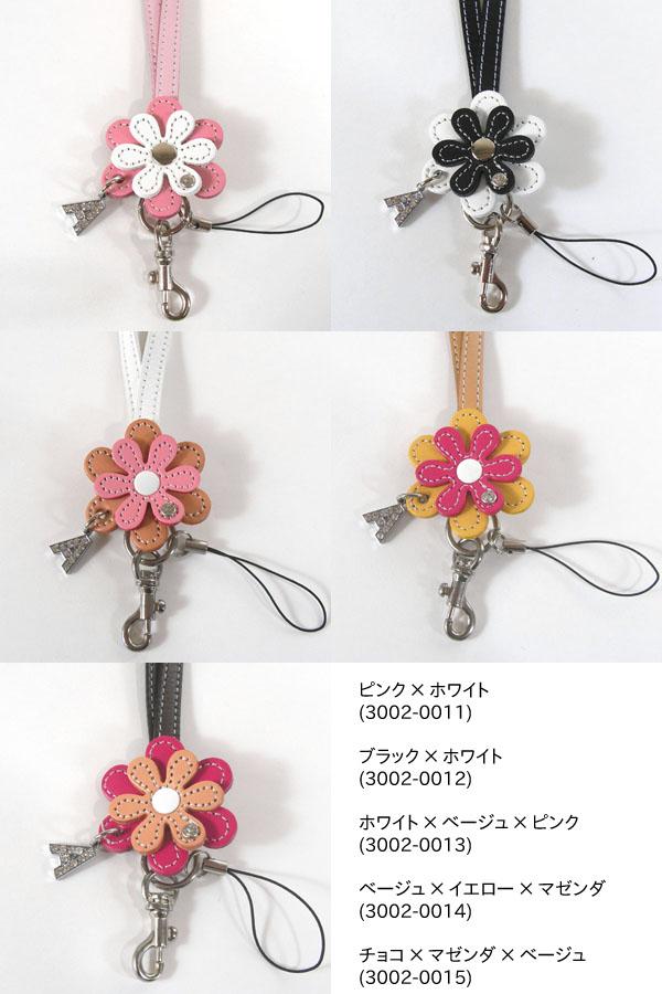 日本製 ネックストラップ ロングストラップ 花 フラワー レザー スマートフォン スマホ