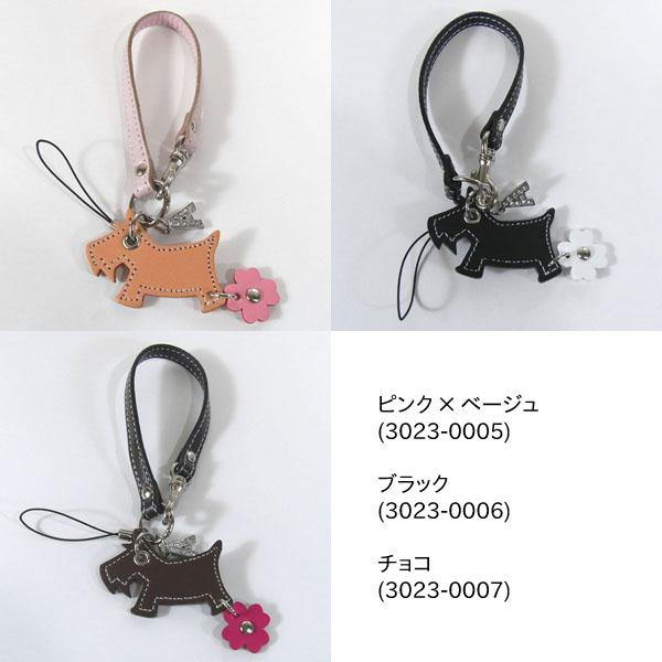 日本製 携帯ストラップ レザーチャーム スマートフォン スマホ 犬 スコティッシュ テリア スコッティ