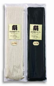 絹W編み健康サポーター(ロング)2本組