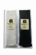 絹W編み健康サポーター(ショート)2本組