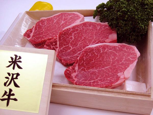 米沢牛ステーキ用ヒレ