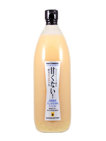 甘くない 飲む生姜の力 1000g