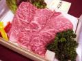 米沢牛すき焼き用サーロイン