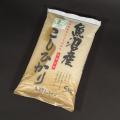 細矢さんの新潟県南魚沼産有機コシヒカリ