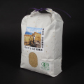笠原さんの有機米(玄米)