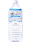 魚沼の水 無炭酸水 ペットボトル(PET) 1ケース(2000ml×6本) [硬度16.0/超軟水/新潟県産]