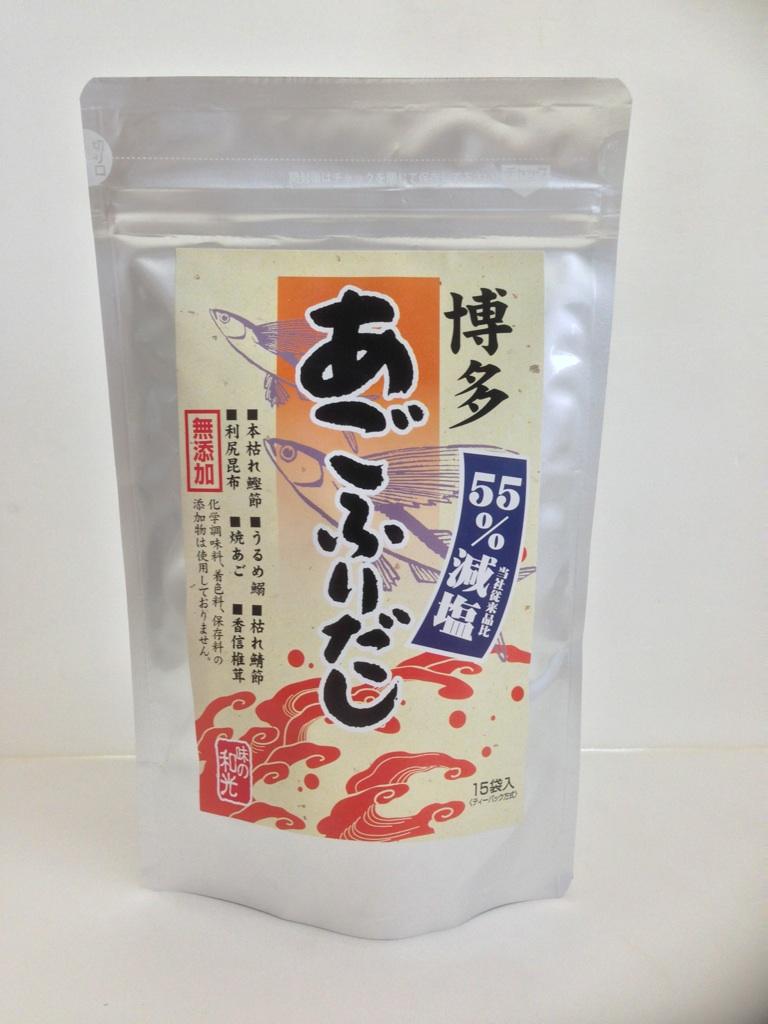 減塩55%無添加博多あごふりだし(15包)