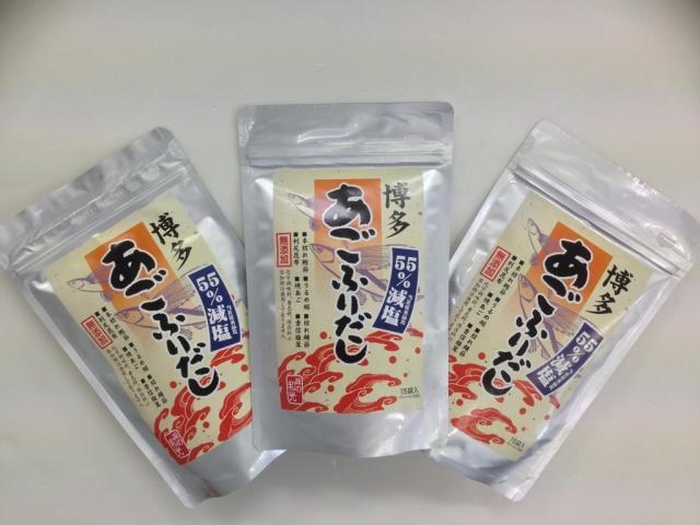 減塩55%無添加博多あごふりだし(15包×3)【おまとめ割引】