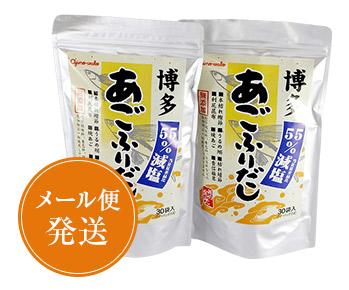 【メール便専用】減塩55%無添加博多あご入りふりだし(30包×2)