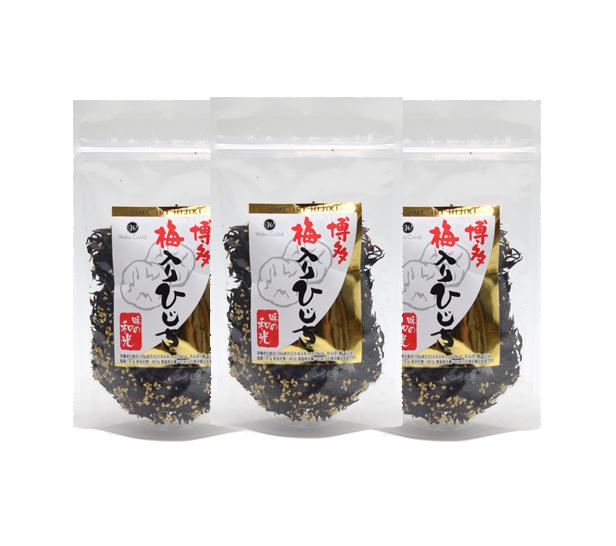 博多梅入りひじき(90g×3)【おまとめ割引10%OFF】