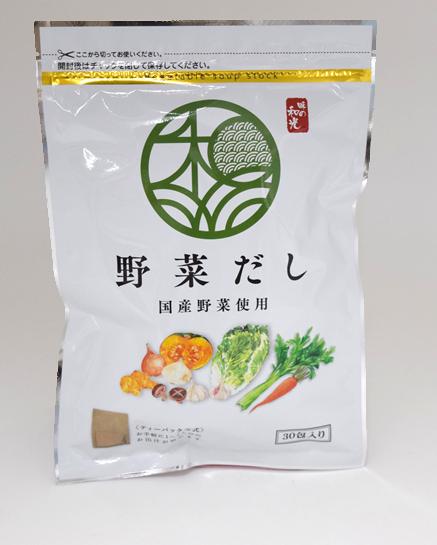 野菜だし(30包)