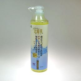 北耀華 シャンプー 300ml