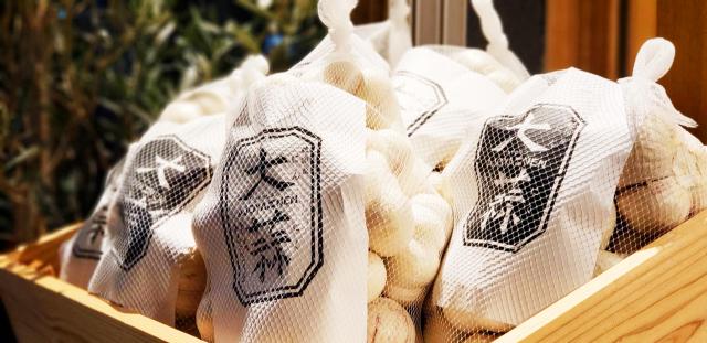 特別栽培にんにく「アホプレミアム/AJO PREMIUM」大玉1kgセット
