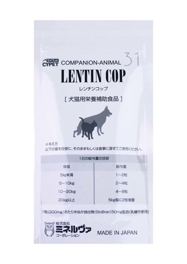 ★定期購入★犬用サプリメント コンパニオンアニマルレンチンコップ 粒 30グラム入り 猫にも使えます