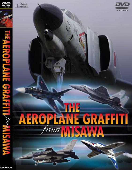THE AEROPLANE GRAFFITI fromMISAWA【ネコポス便可】