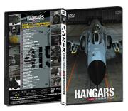 ハンガーズ F-4EJ改 PHANTOM