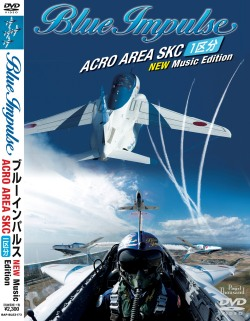 Blue Impulse Acro Area SKC New Music Edition DVD