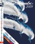 ブルーインパルス2019サポーター'sDVD【ネコポス便可】