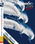ブルーインパルス2019サポーター'sDVD-Special【ネコポス便可】