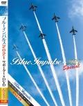 ブルーインパルス2021サポーター'sDVD-Special-【ネコポス便可】