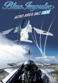 Blue Impulse Acro Area SKC DVD