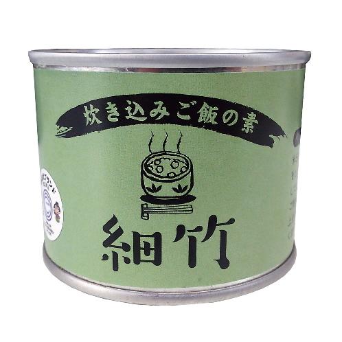 【おおえブランド認定商品】山形県産 炊き込みご飯の素 細竹ごはんのもと