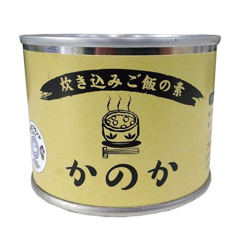 【おおえブランド認定商品】山形県産 炊き込みご飯の素 かのかごはんのもと