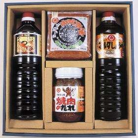 【マルタ醸造】山形 寒河江 創業150年の老舗の逸品 みそ・しょうゆセット 【ギフト】