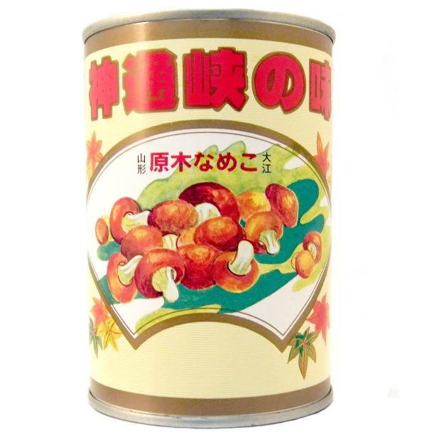 山形県産 【山菜缶詰】原木なめこ (固形量:200g 内容総量:400g)