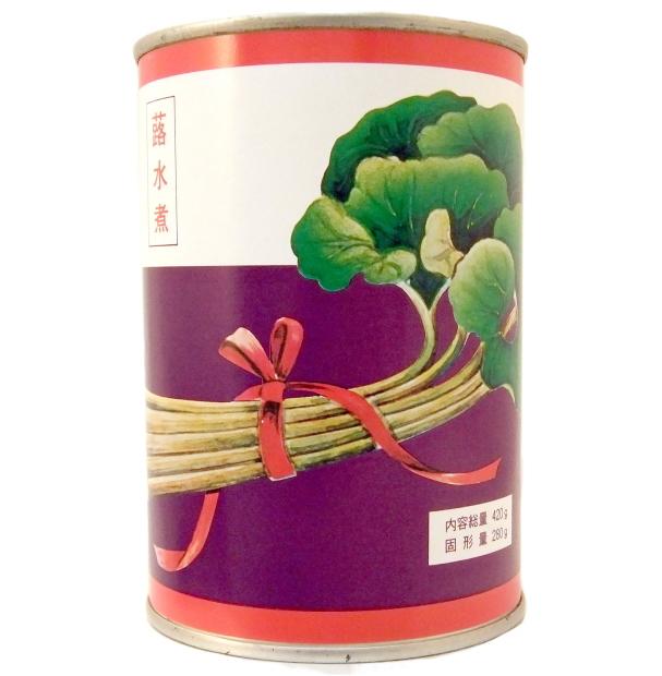 山形県産 【山菜缶詰】ふき (固形量:280g 内容総量:420g)