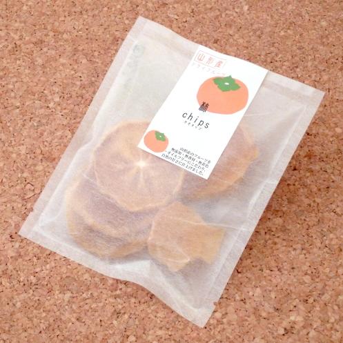 山形県産 ドライフルーツ 柿チップ 25g 組み合わせ自由! 5袋以上【送料無料】