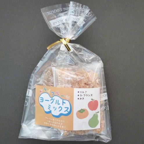 山形県産 ドライフルーツ ミックス(りんごグラッセ、ラフグラッセ、柿チップ) 組み合わせ自由! 5袋以上【送料無料】