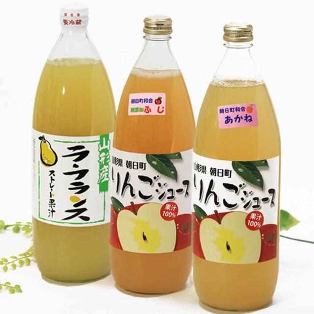 りんご(ふじ、あかね)、ら・ふらんすジュース 1,000ml 3本セット【朝日町産果実】