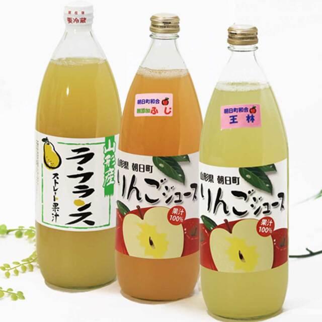 りんご(ふじ、王林)、ら・ふらんすジュース 1,000ml 3本セット【朝日町産果実】