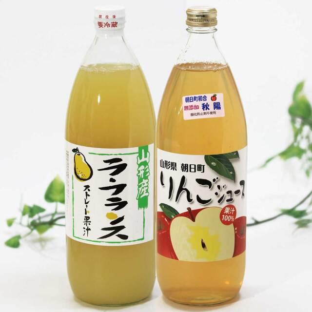 りんご(秋陽)、ら・ふらんすジュース 1,000ml 2本セット【朝日町産果実】