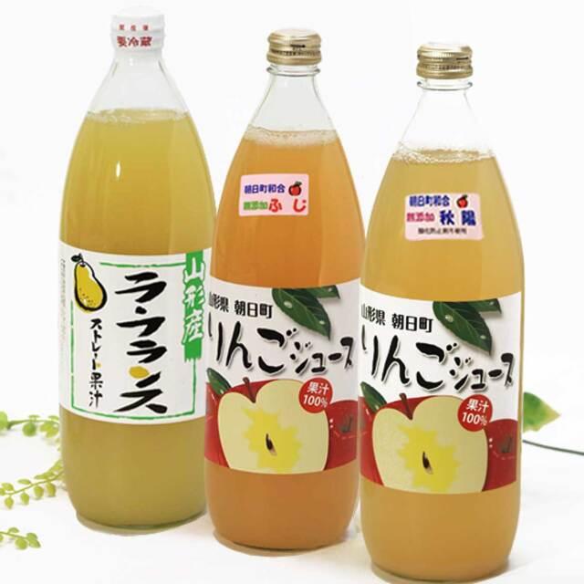 りんご(ふじ、秋陽)、ら・ふらんすジュース 1,000ml 3本セット【朝日町産果実】