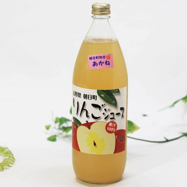 りんご(あかね)ジュース 1,000ml 1本 【朝日町産果実】