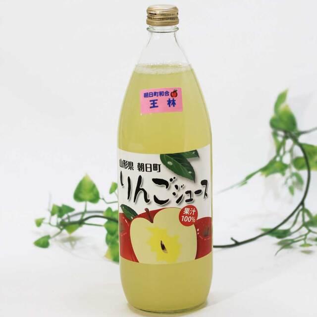りんご(王林)ジュース 1,000ml 1本 【朝日町産果実】