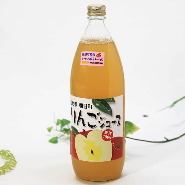 りんご(シナノすいーと)ジュース 1,000ml 1本 【朝日町産果実】