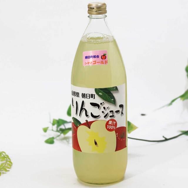 りんご(シナノゴールド)ジュース 1,000ml 1本 【朝日町産果実】