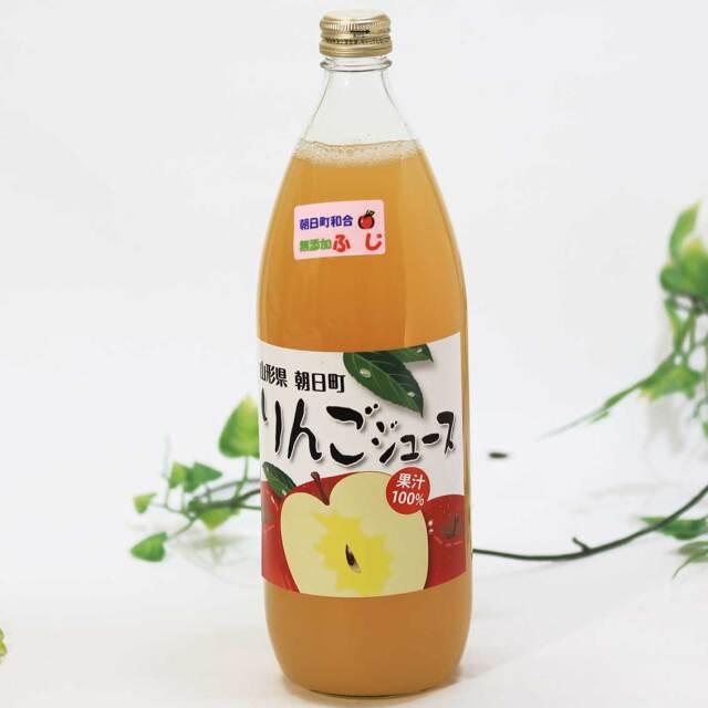 りんご(ふじ)ジュース 1,000ml 1本 【朝日町産果実】
