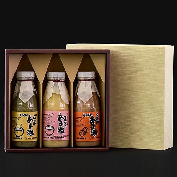 【マルタ醸造】山形 寒河江 あま酒3種セット(くるみ・黒ごま・こうじ) 米麹の力が造るアルコールフリーの天然甘味!