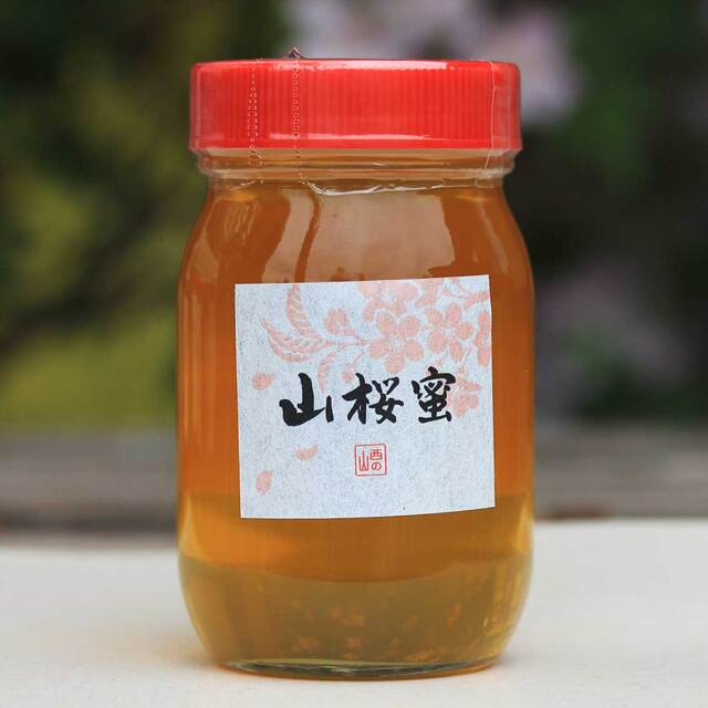 山桜 蜂蜜(山形県産) 純粋、無添加、非加熱、天然