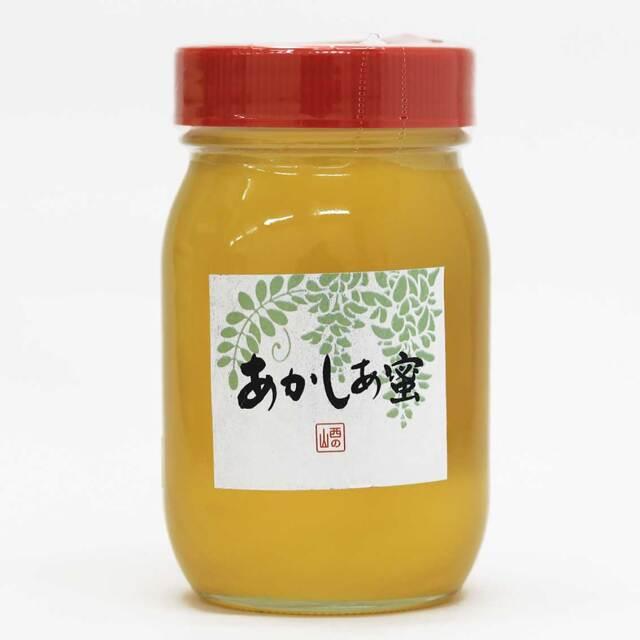 あかしあ 蜂蜜(山形県産) 純粋、無添加、非加熱、天然