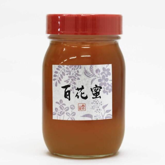 百花 蜂蜜(山形県産) 純粋、無添加、非加熱、天然