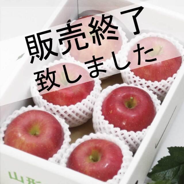 涼香の季節(早生ふじ) 2kg(5~6玉)【送料無料】