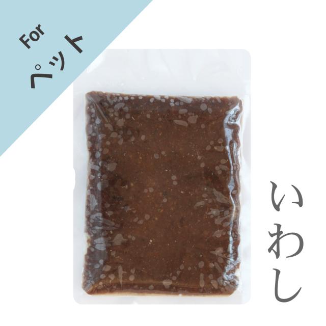 ペット用まるごとみんち(いわし)100g